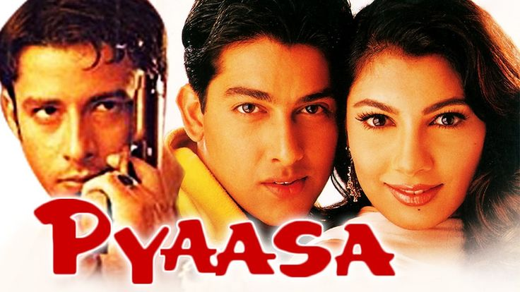 Free Pyaasa (2002) Full Hindi Movie | Aftab Shivdasani, Yukta Mookhey, Zulfi Syed, Govind Namdeo Watch Online watch on  https://free123movies.net/free-pyaasa-2002-full-hindi-movie-aftab-shivdasani-yukta-mookhey-zulfi-syed-govind-namdeo-watch-online/