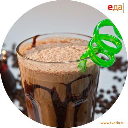 Напитки. Кофе с шоколадным соусом от Насти Латовой