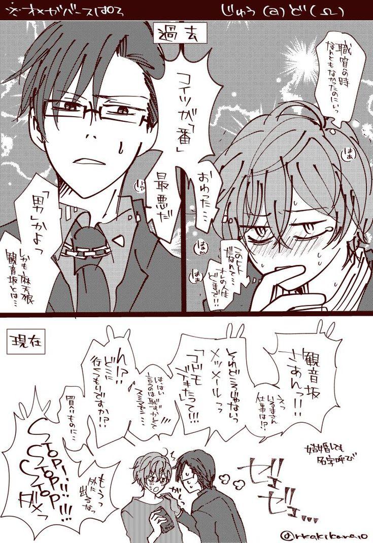 mr ゲイ 小説