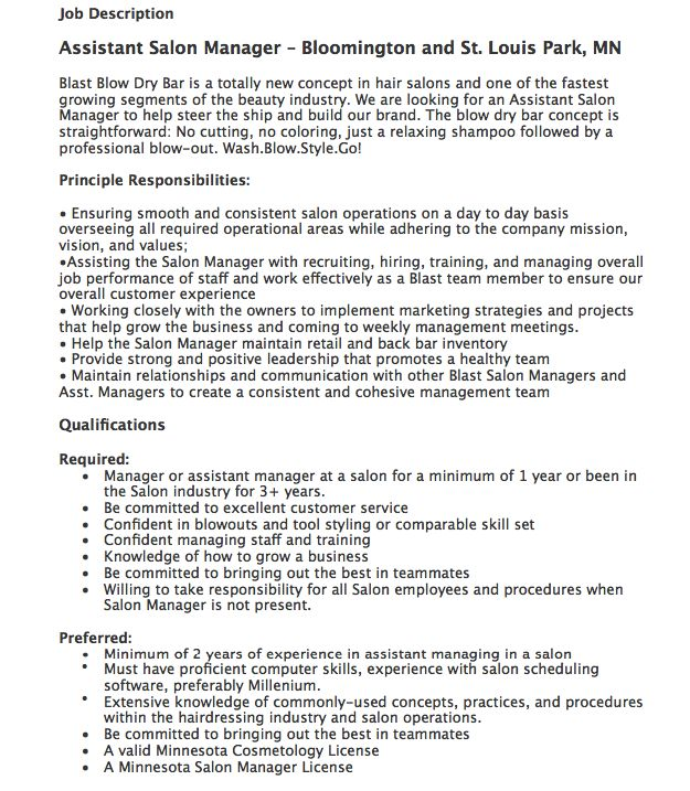 Assistant Salon Manager Job Description - http://resumesdesign.com/assistant-salon-manager-job-description/