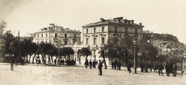 αμαλιας και όθωνος 1880