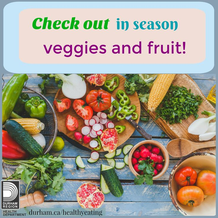 As the weather gets warmer, local fruit and veggies are available to buy. It's a great time to try a new veggie or fruit because when they are in season they are usually cheaper and at peak freshness.  Take a look to see what produce are available for you to try in Durham Region!