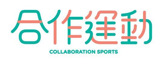 collaboration-sports   前往報名