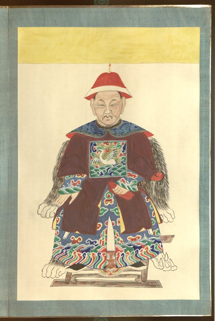 Biographical Records of the Royal Mu Family - World Digital Library