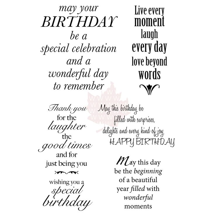 17 Best images about Inside Card Ideas – Phrases for Birthday Cards