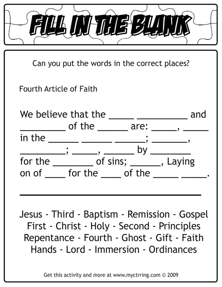 Articles of Faith Archives - Teaching Children