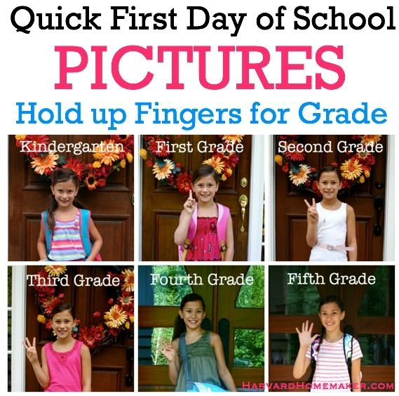 Quick First Day of School Pictures: Use Fingers to Show Grade. A simple tradition to keep up with on your way out the door each year on that busy first-day-of-school morning! #firstdayofschool #memories #harvardhomemaker #photos