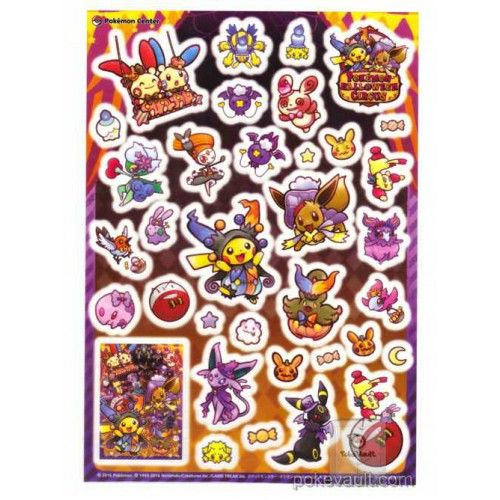 Pokemon center 2016 halloween circus campaign eevee pumpkaboo espeon umbreon joltik friends sticker sheet