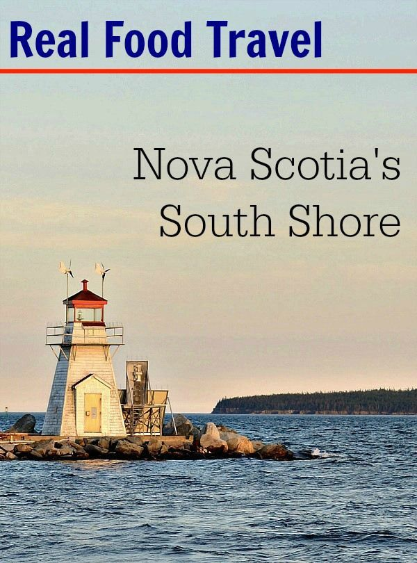 Real Food Travel Nova Scotia South Shore: There are so many amazing places to eat, as well as beautiful sites to see, on Nova Scotia's South Shore. Great spot for a family vacation!