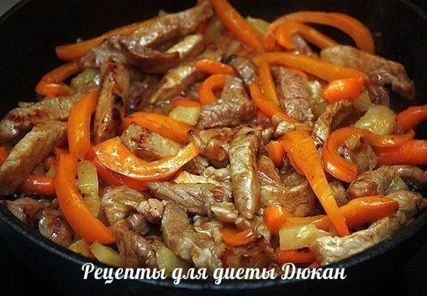 Рецепты по диете Дюкан. Мясо по-тайски. Чередование.