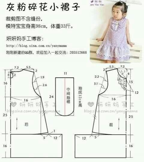 Đầm bé 98cm