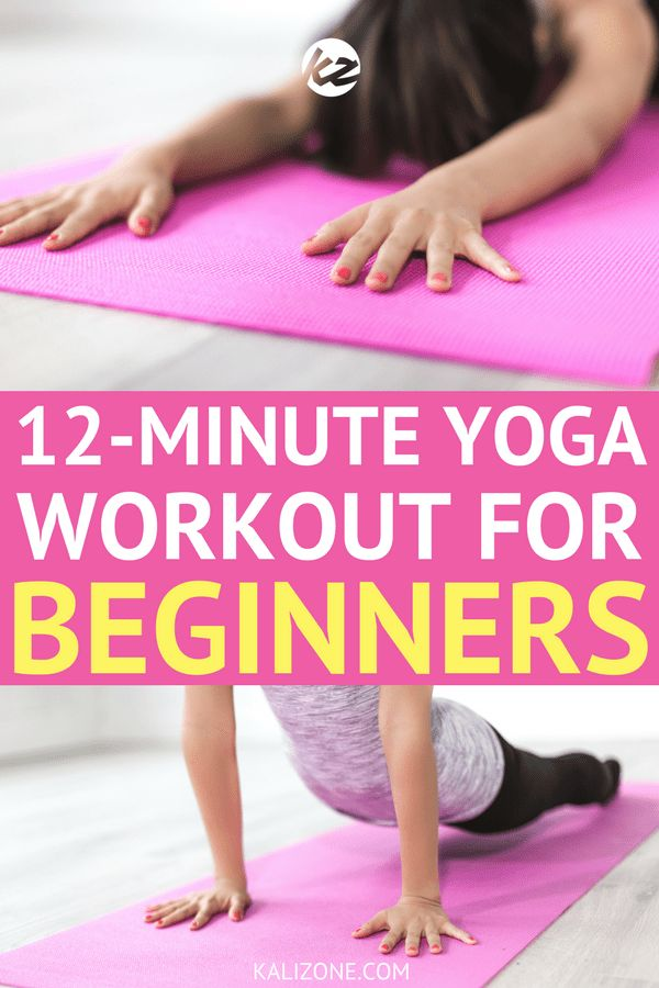 This simple workout is great for beginners who want to get started doing yoga.