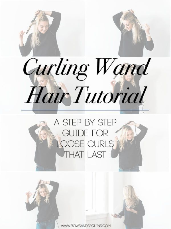 Hair Tutorial: How I Get My Loose Curls   Bows & Sequins   Bloglovin'