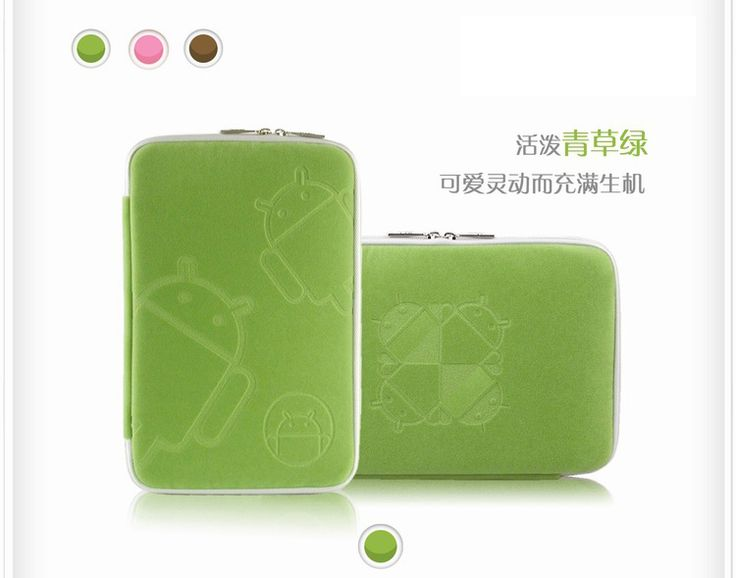 Colorful Dust-proof Sleeve