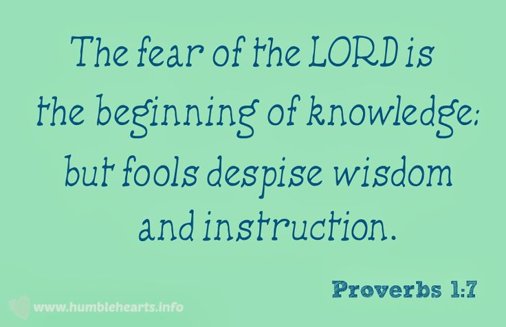 Humble Hearts: Begining of Knowledge Proverbs 1:7 - A Parents Heart - Printable