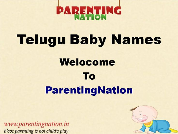 The Ultimate Collection Of  Telugu Baby Names With Meaning. Brought To You By ParentingNation.in. Brought To You By ParentingNation.in.