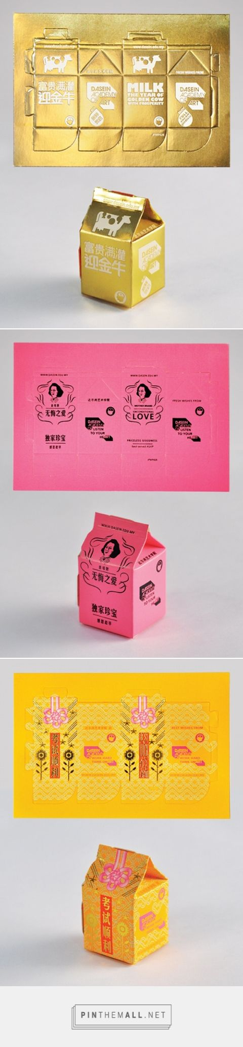 Milk Carton Postcards via CMYBacon curated  by Packaging Diva PD. Clever…