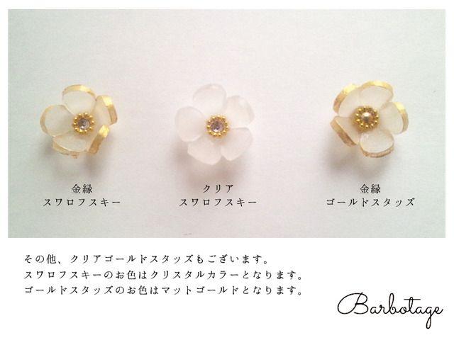 【再販・受注制作】氷梅のピアス(イヤリング)shrink plastic flower earrings