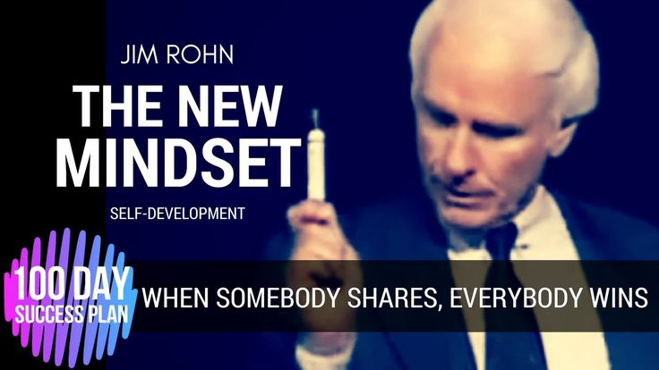 Jim Rohn: The new mindset (Self Improvement)