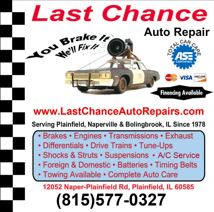 85 best auto service plainfield il images on pinterest auto lastchanceautorepairs has built our reputation one satisfied customer at a time we look forward to helping you with your auto maintenance solutioingenieria Gallery