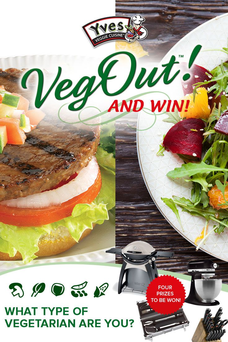 Enter the 'Veg Out and Win' #contest for a chance to win one of four of four amazing culinary appliances, each valued at $500! (From May 8 to September 3 2014, contest open to Canadian residents only.) #YvesVeggie #HainCelestial