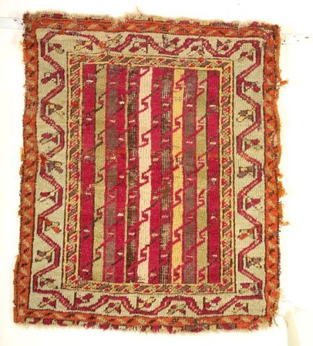 Kirsehir Yastik, Central Anatolia, third quarter 19th century,  2 ft. 2 in. x 1 ft. 9 in.   | Skinner Auctioneers Sale 2304