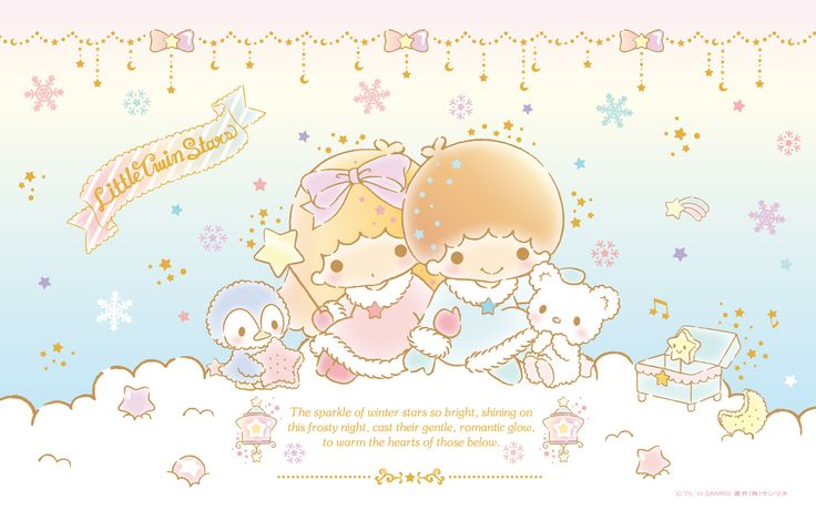 【Android iPhone PC】Little Twin Stars Wallpaper 201612 十二月桌布 日本草莓新聞