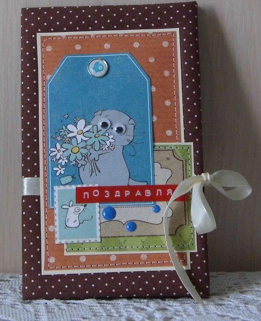 Скрапбукинг открытка с котом