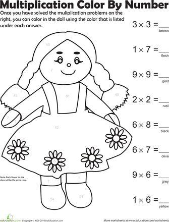 Multiplication Coloring Sheet 4th Grade : 428 best math worksheets images on pinterest