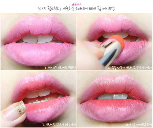 This trend has appeared in dramas and music videos, and quickly gained real popularity. Why? Gradient lips give you fresh and youthful look!