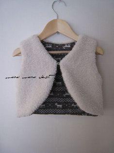 Vest size 80 - free pdf pattern