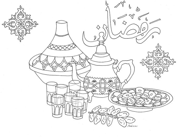 Happy Eid Mubarak Coloring Pages 2017 Al Fitr