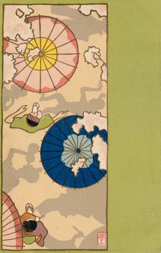 Umbrellas Viewed from Above  Japanese  Hakubunkan,   Overall: 13.8 x 8.8 cm (5 7/16 x 3 7/16 in.)  Color lithograph and embossed texture; ink on card stock    Classification: Postcards  Accession number: 2002.1238  Leonard A. Lauder Collection of Japanese Postcards