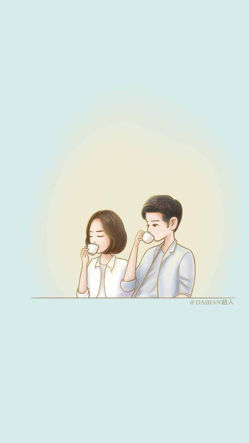 Imagen de jin goo