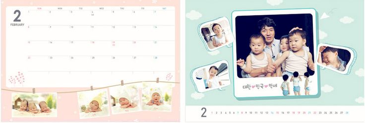 Daehan, Minguk, Manse calendar - February 2015