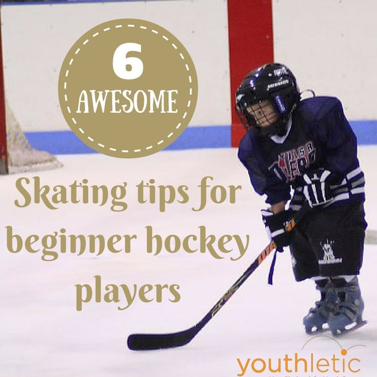 6 ice skating tips to teach to your beginner ice hockey players this week: https://www.youthletic.com/articles/6-skating-tips-for-beginner-hockey-players/?utm_source=pinterest&utm_medium=referral&utm_campaign=organic