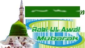 Rabi ul Awwal logo