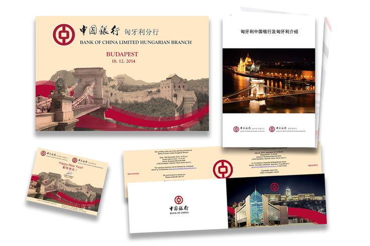 Bank of China Hungarian Branch Opening - invitation card, brochure and plaquette design