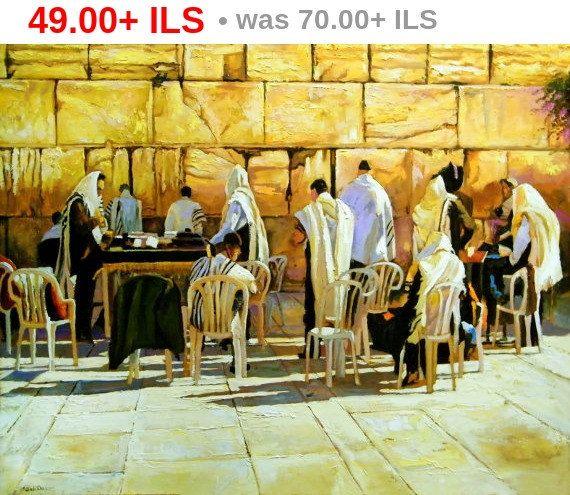 Pascha verkoop Jeruzalem Klaagmuur Kotel Joodse bidden Art Canvas Print Joodse kunst Jeruzalem Heilige Land Print op Canvas Israëlische artiest...