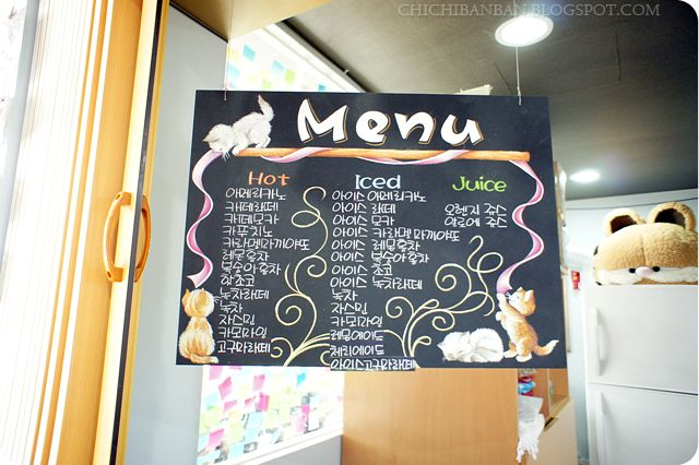 Menu Cat Cafe