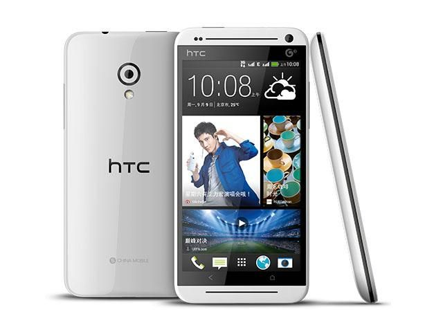 The latest creation to HTC, smart and trendy Desire 700 is a blend of impressive high-tech features and appealing design. This android smartphone with a sleek stylish build is packed with loads of advanced specifications which will make it your perfect partner for work and entertainment.