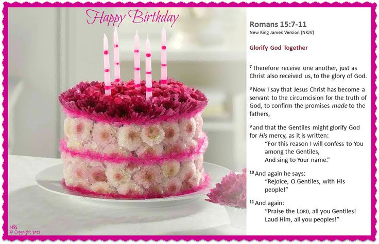 Happy Birthday, Bible verse detailing the Jews and the Gentiles ...