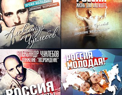 """Check out new work on my @Behance portfolio: """"Banners"""" http://be.net/gallery/57679023/Banners"""