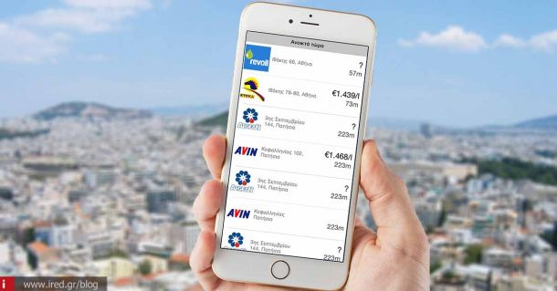 AthensBook για iPhone