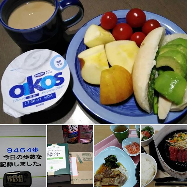 『苦手部位を意識する💪週間』  ですが、画像は昨日の一日の食事🍴の様子ですm(__)m  もちろん#運動 もいつもの#ゲーム で苦手な下半身中心💪で行いましたが。  昨日の朝食は一昨日POSTの出来上がり品で。  #ササミ#アボカド#アスパラガス 挟んだ#米粉パン  #oikos ヨーグルト  #リンゴ 🍎は皮付きのまま!#リンゴポリフェノール#ファイトケミカル は、果肉よりも皮に多く含まれているからです。  #プチトマト#トマト には#リコピン (その主な働きは高い#抗酸化作用 )だけではなく#ビタミン#ミネラル 等が豊富に含まれており、#美白 にも高い効果があることは周知の通り。 そして、実はトマトよりも#ミニトマト の方が更に栄養価が高いのです。 #無脂肪乳 (にコーヒー少し加えます)  出張だったので昼食は、そこの庁舎で。 #ヘルシーランチ 500円なんてのがあったのでチョイスしてみました。「#鶏肉 のバジルランチ」ていう感じの名称だったかな。。。 夕食は、また娘を迎えがてらの外食。…