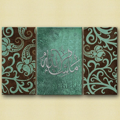 3pc Islamic Canvas Art 100% Hand Oil Painting Mashallah Teal Silver Brown 140cm | eBay