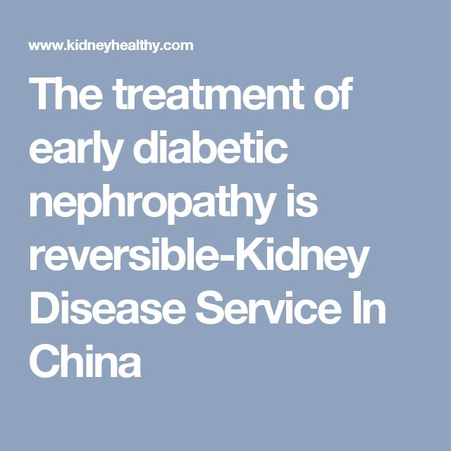 The treatment of early diabetic nephropathy is reversible-Kidney Disease Service In China