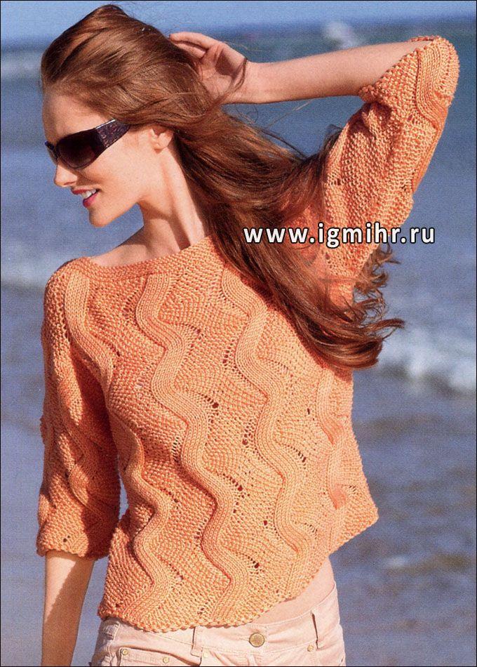 Оранжевый пуловер с объемными зигзагами, обрамленными жемчужным узором. Спицы