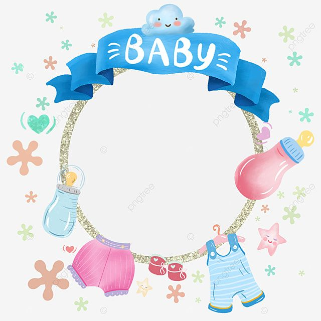 Baby Baby Blue Beautiful Cute Border Clothes Feeding Bottle Shoes Png Transparent Clipart Image And Psd File For Free Download In 2021 Baby Boy Cards Cute Borders Baby Prints