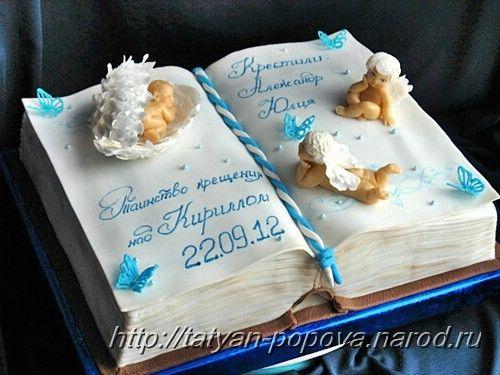 торт на крещение девочки: 10 тыс изображений найдено в Яндекс.Картинках